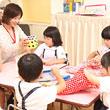 ジンジン英会話教室