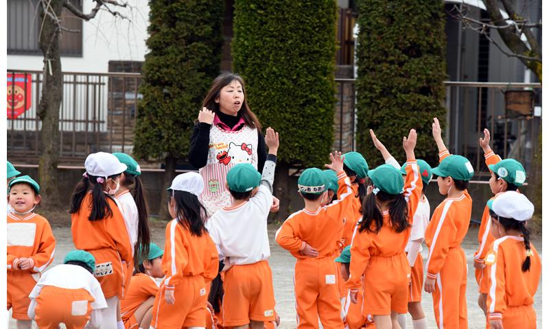 大和富士幼稚園
